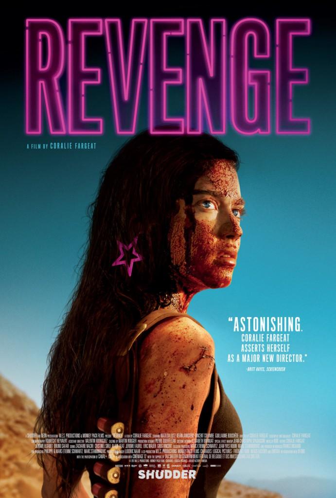 revenge_ver3_xlg