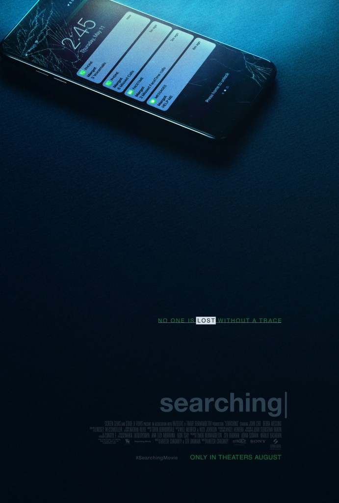 searching_ver2_xlg
